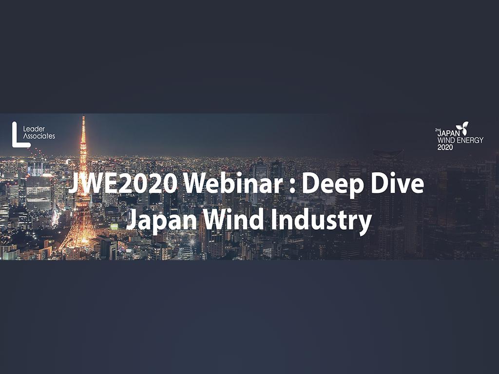 JWE 2020 Webinar: Deep Dive Japan Wind Industry