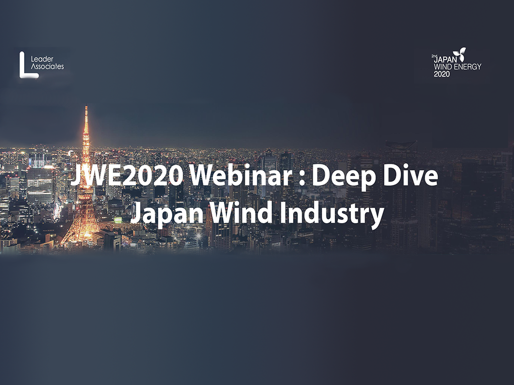 JWE 2020 Webinar: Deep Dive Japan Wind Industry