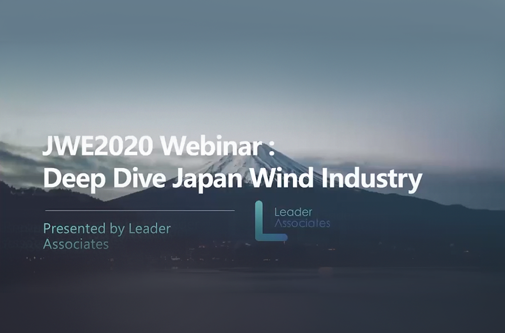 Deep dive Japan Wind Industry 2020