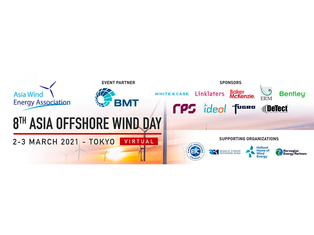 Asia Offshore Wind Day